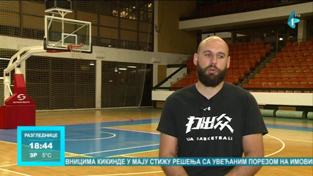 Kako je trener basketaša sa Limana postao selektor kineskih reprezentacija