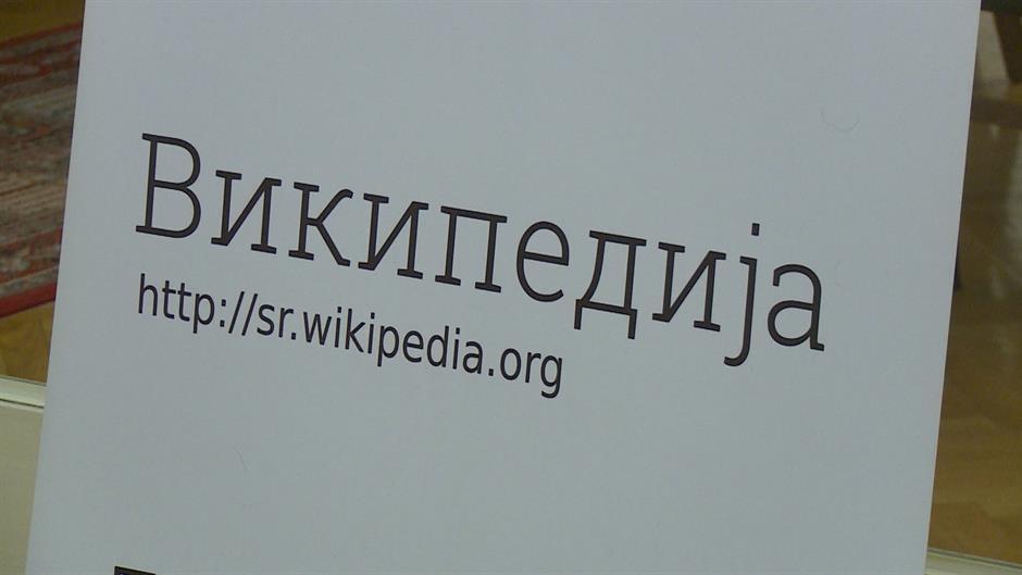 Kako se Vikipedija stara o tačnosti podataka
