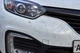 Kako skinuti zalepljene i sasušene insekte sa automobila