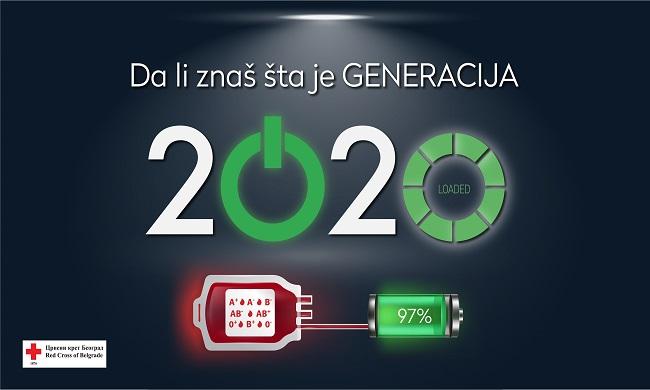 """Kampanja """"Generacija 2020"""""""