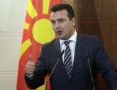 Karakačanov nazvao Zaeva Bugarinom; Zaev odgovorio