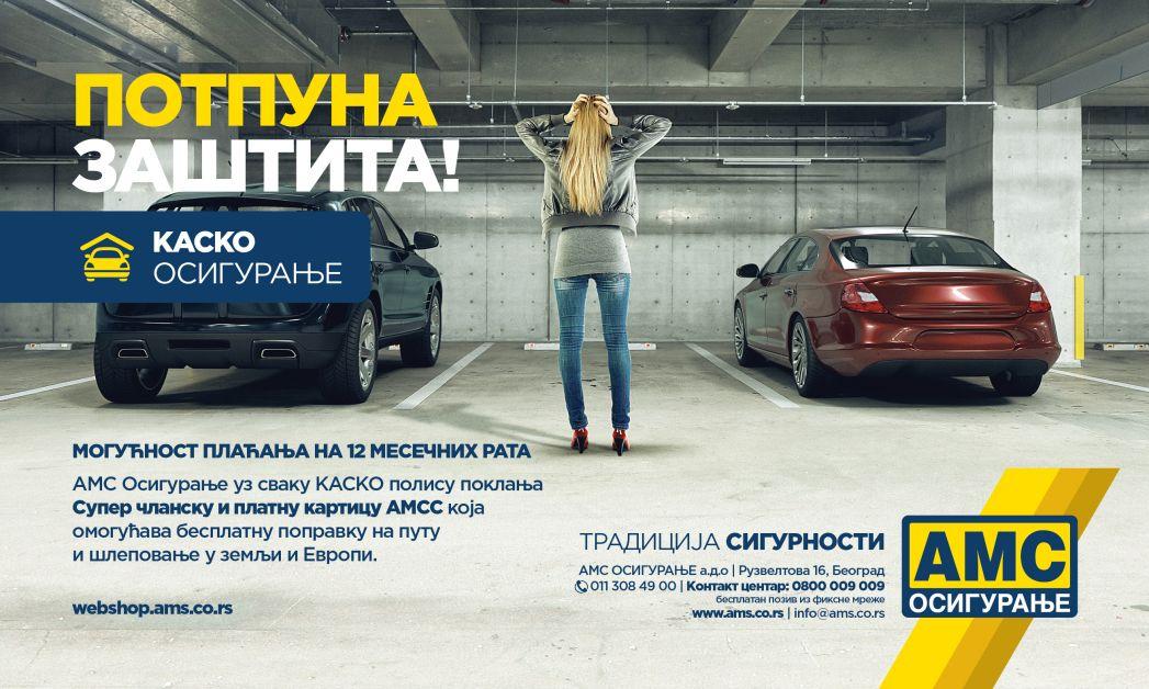 Kasko osiguranje – najsigurniji vid zaštite vašeg vozila