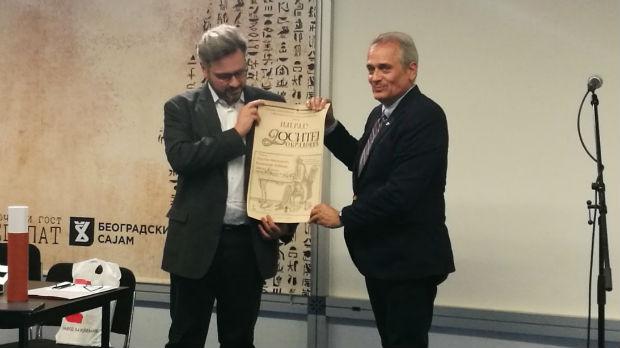 """Kastaniotis Edišons"""" iz Atine nagrada za najboljeg stranog izdavača"""