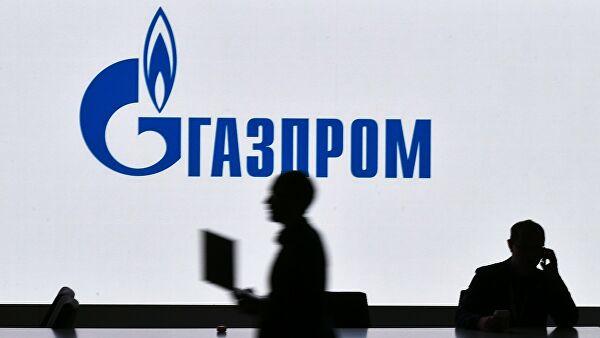 """Kijev: Potpisivanje novog ugovora o tranzitu gasa sa """"Gaspromom"""" omogućiće jeftiniji gas za korisnike"""