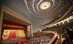 Kina neće ustuknuti pred SAD: Počelo zasedanje kineskog Kongresa