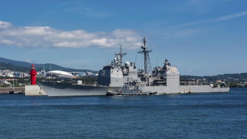 Kina osudila prolazak američkog ratnog broda