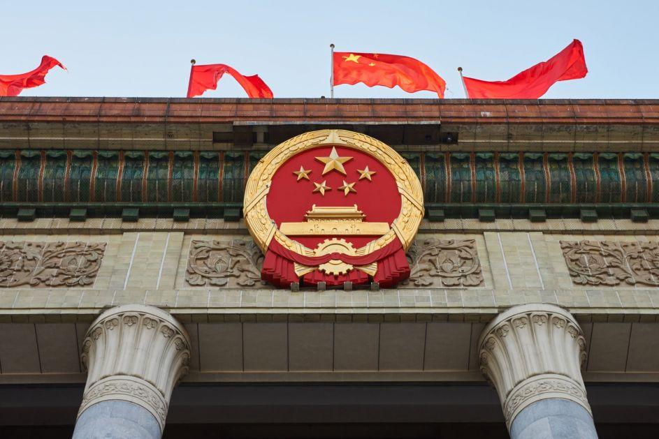 Kina uvodi sankcije protiv amerikig organizacija i pojedinaca