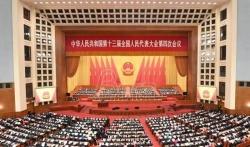 Kineska medijska grupa:Otvoreno godišnje zasedanje Svekineskog narodnog kongresa 13.saziva