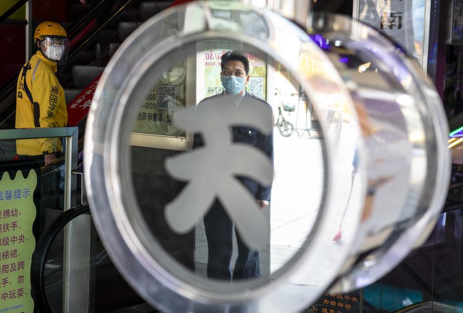 Kineske vlasti otkrile super prenosioca korone