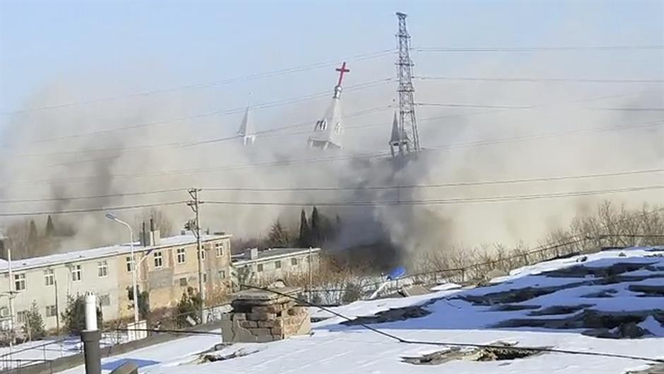 Kineske vlasti srušile ogromnu crkvu