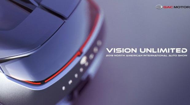 Kineski GAC Motor za sajam u Detroitu najavljuje Entranze Concept