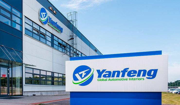 Kineski YFAI počeo sa gradnjom fabrike u Kragujevcu