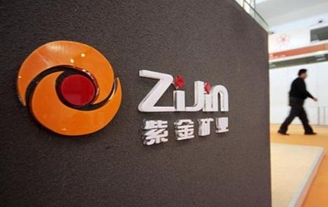 Kineski Zijin zainteresovan i za kupovinu Instituta za rudarstvo