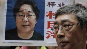 Kineski sud: Izdavaču Guej Minhaju 10 godina zatvora zbog širenja poverljivih informacija