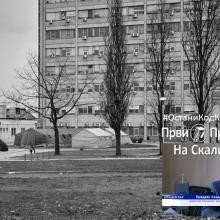 Klinicki centar: sestoro zaposlenih zarazeno - dvoje hospitalizovano, cetvoro u izolaciji (VIDEO)