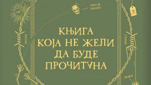 Knjiga koja želi da je ostave na miru