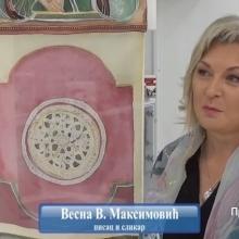 Knjizarenje: Zidine - Vesna V. Maksimovic