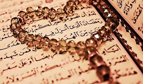 Ko će kod Allaha imati najveće deredže?
