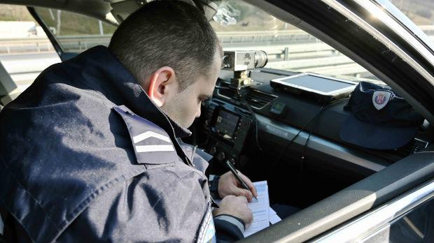Kod muškarca u Požarevcu pronađena droga za vreme policijskog časa