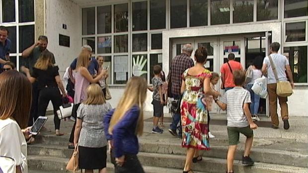 Koje novine čekaju đake i nastavnike