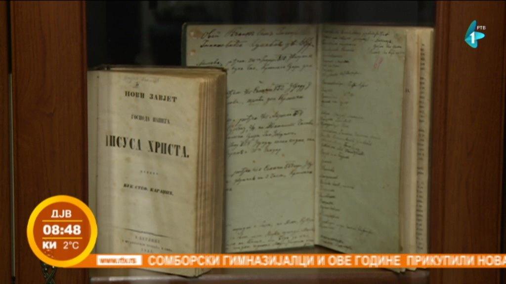 Kolekcionar Nebojša Jovanović čuva dela Vuka Karadžića