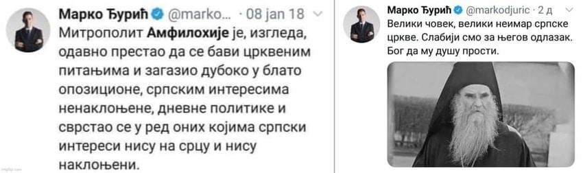 Koliko nemaš obraza od nula do Marko Đurić? Od optužbi do ljubavi prema Amfilohiju