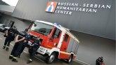 Komandant vojske SAD: Ruski centar nije humanitarni,fasada