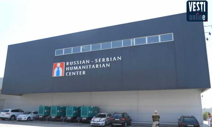 Komandant vojske SAD: Ruski centar nije humanitarni