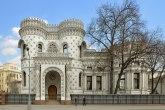 Kome je sve zabranjen ulazak u Rusiju? Moskva objavila novu crnu listu FOTO