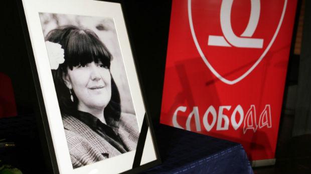 Posmrtni ostaci Mirjane Marković položeni u Požarevcu
