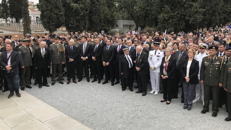 Komemorativni skup povodom veka od proboja Solunskog fronta