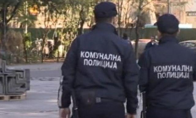 Komunalna milicija nastaviće da postupa po službenoj dužnosti