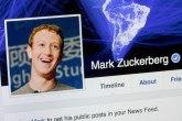 Konačno: Korisnici od danas sami kontrolišu svoju privatnost na Facebooku