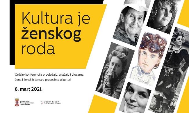 """Konferencija """"Kultura je ženskog roda"""""""