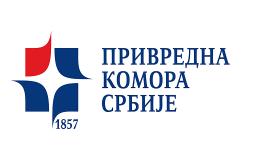 Konferencija u PKS: Veliki potencijali za saradnju Zapadnog Balkana sa afričkim zemljama