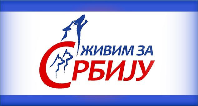 Konferencija za medije Pokreta Živim za Srbiju (VIDEO)