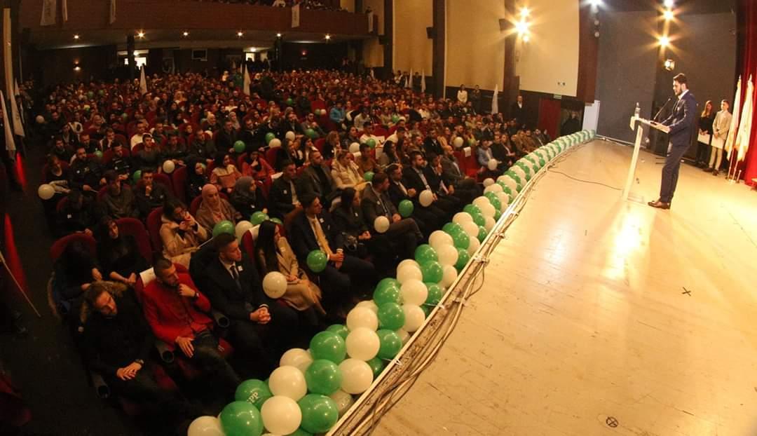 Kongres Mladih SPP – Mladi su energija i pokretač promjena!