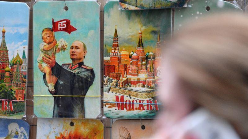 Kongresni odbor: Nije bilo suradnje Trumpove kampanje s Rusijom