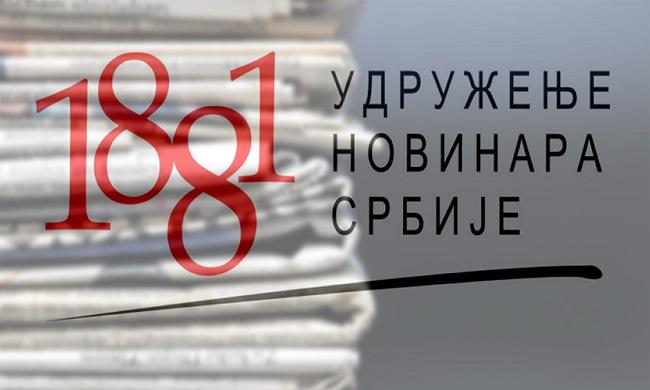 Konkurs za godišnje nagrade Udruženja novinara Srbije