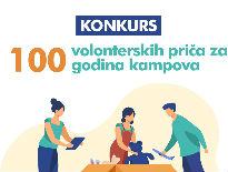 Konkurs za najbolju volontersku priču