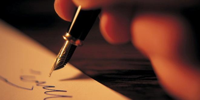 Konkurs za najlepšu ljubavnu pesmu Disovo zlaćano pero
