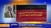 Konkurs za vatrograsce u Novom Pazaru: Svako podmlađivanje poboljšava efikasnost VIDEO