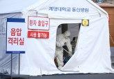 Koronavirus se širi Južnom Korejom - osmostruko povećanje broja zaraženih