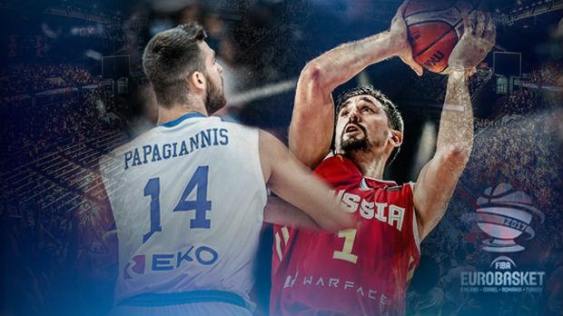Košarka: Grčka - Rusija