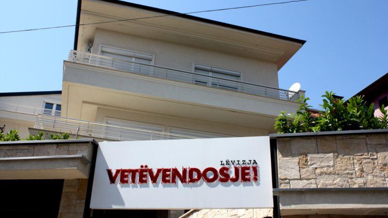 Kosovo: Samoopredeljenje prikuplja potpise za izglasavanje nepovjerenja Vladi
