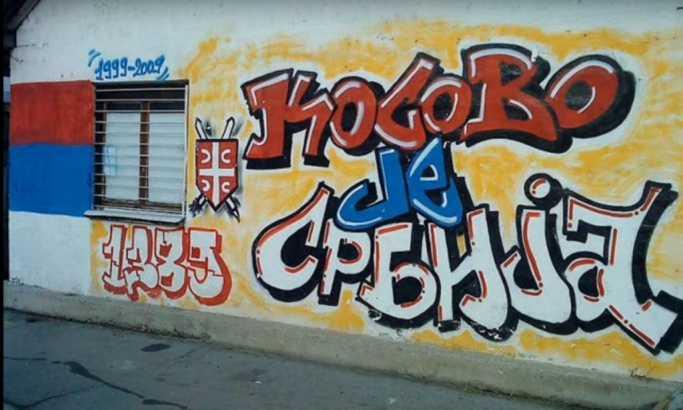 Kosovo: Završeni protesti Srba, oglasila se zvona