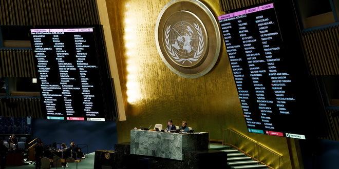 Tzv. Kosovo izgubilo većinu u UN