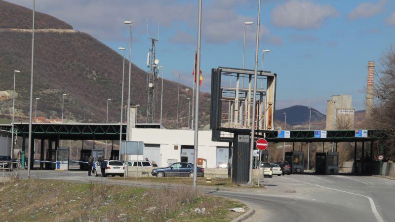 Kosovo zabrinuto zbog mera koje je uvela Severna Makedonija