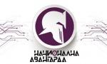 Kosovski čvor: Novi izbori na pomolu