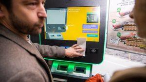 Krađa opreme za rudarenje kripto valuta u Zubinom Potoku